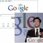 Google 10 nisanda Çin?den ayrılıyor.