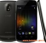 Samsung'dan sır telefon
